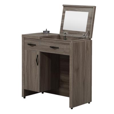 Boden-蒙恩2.7尺掀蓋式化妝桌/鏡台-80x40x83cm