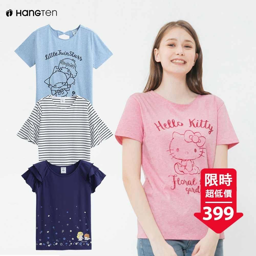 [時時樂限定]Hang Ten-Sanrio聯名系列上衣-六款選
