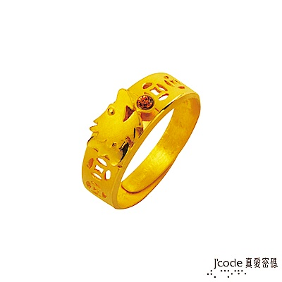 J'code真愛密碼 一路富貴祥龍黃金/水晶男戒指