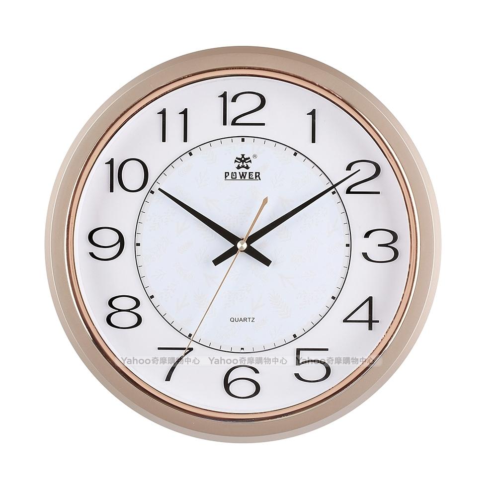 POWER霸王鐘錶-金屬感設計靜音掛鐘-香檳金-PW-8212-AKS-32.4CM