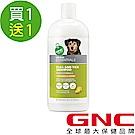 GNC 健安喜 買1送1 汪星人專屬 保濕潤毛精-香草香味 946ml
