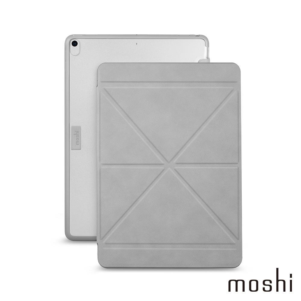 Moshi VersaCover iPad Pro/Air 10.5吋多角度保護套