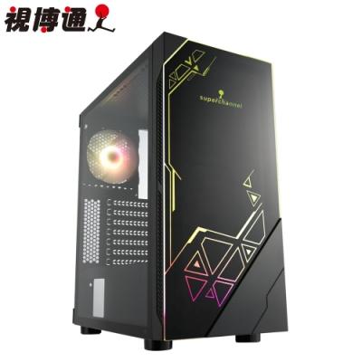 Superchannel 視博通 霓光使者 無打孔玻璃 透側 ATX 電腦機殼
