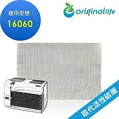 Originallife 可水洗空氣清淨機濾網 適用Honeywell:16060