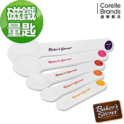 美國康寧 BakersSecret 純白5 件式量匙組