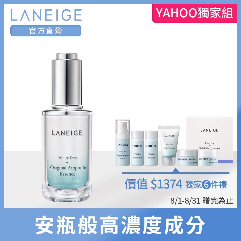 LANEIGE蘭芝  晶透潤白淡斑安瓶精華 40ml