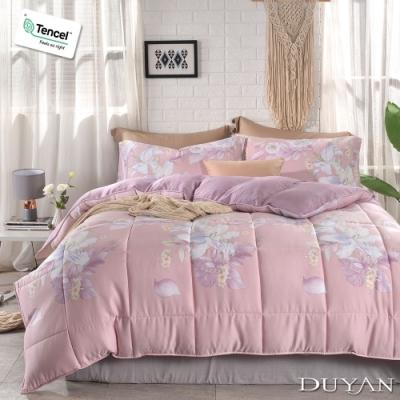 DUYAN竹漾-100%頂級萊塞爾天絲-雙人加大兩用被床包四件組-唯戀梔子