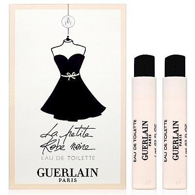 GUERLAIN 嬌蘭 小黑裙淡香水針管 1ml x 2入