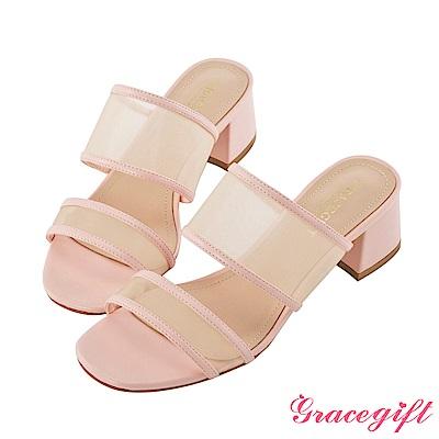 Grace gift-透膚網紗雙寬帶涼鞋 粉