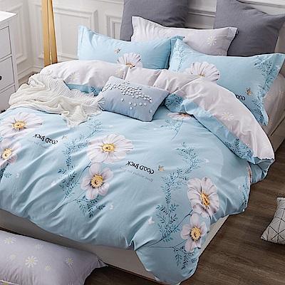La Lune 台灣製100%40支精梳純棉雙人床包枕套三件組 一代佳人