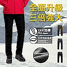【KD】第三代頂級加絨加厚三防衝鋒褲