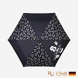 德國kobold 6K晴雨兩用傘-黑白米奇