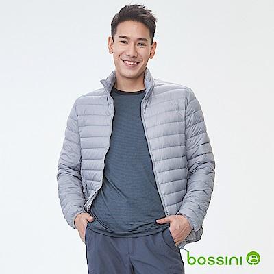 bossini男裝-高效熱能輕便羽絨外套01淺灰