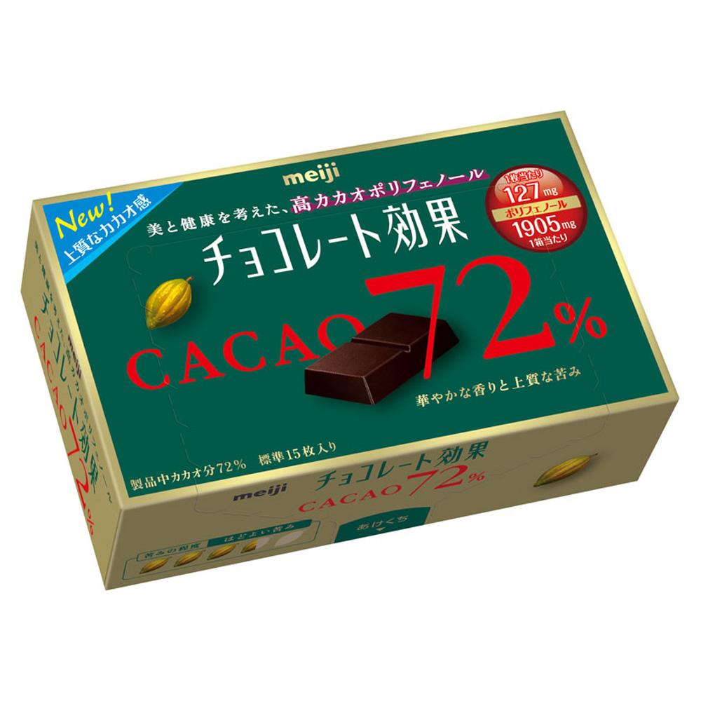 明治 72%CACAO巧克力盒裝(75g)