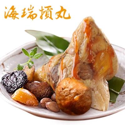海瑞摃丸‧龍丸粽禮盒x6顆(180g±10g/顆)