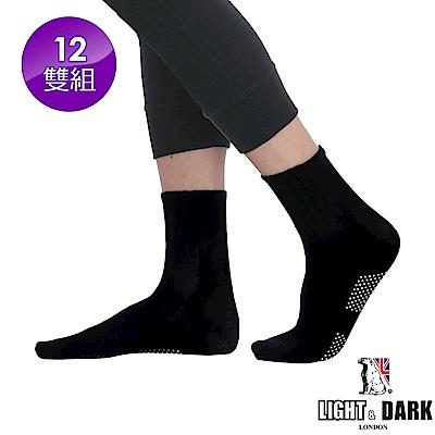 LIGHT & DARK MIT製綿細針童止滑襪