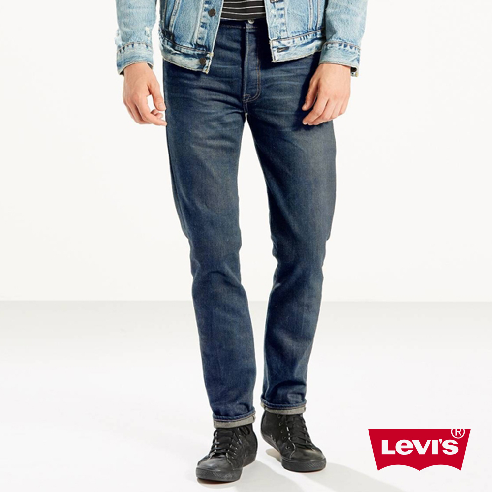 Levis 男款 501 Skinny 中腰緊身牛仔褲 無彈性 排釦