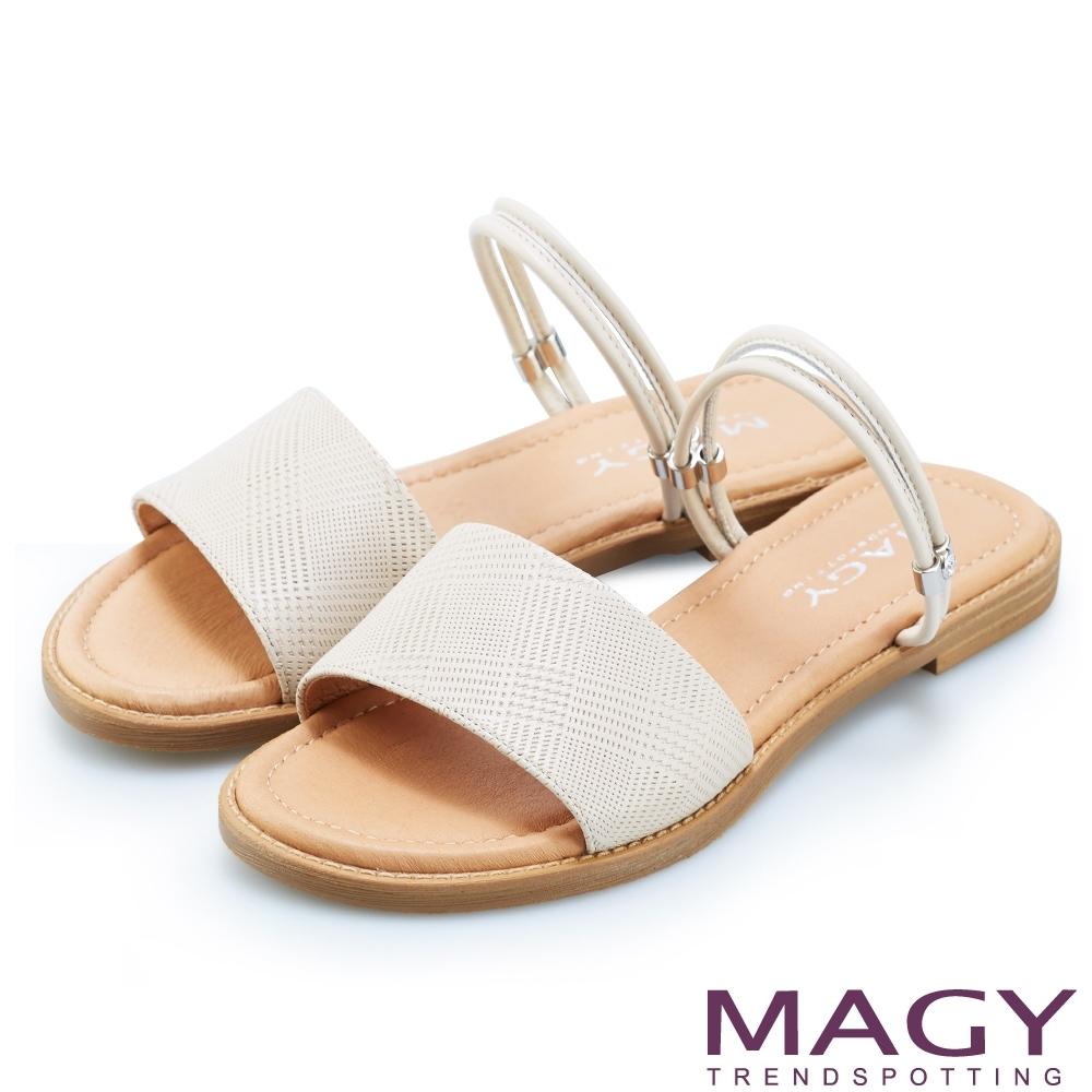 MAGY 壓紋羊皮兩穿寬版平底 女 涼拖鞋 杏色