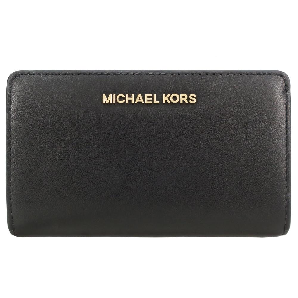 [時時樂限定]MICHAEL KORS 經典款中夾(多款選)