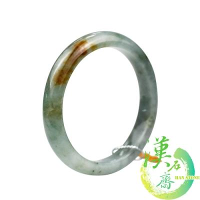 【漢石齋】天然A貨 糯種滿綠帶紅翡 翡翠手鐲(手圍18.7/ 版寬 11.1mm)