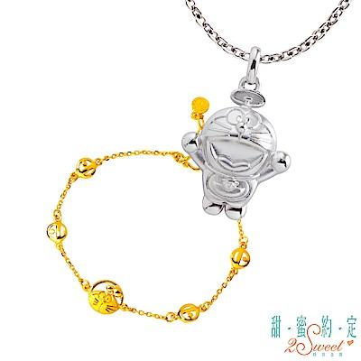 甜蜜約定 Doraemon 飛翔哆啦A夢純銀墜子+幻想黃金手鍊