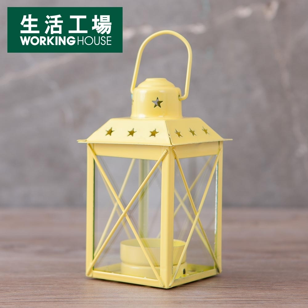【超殺3件3折-生活工場】星光閃爍戶外燭台H12CM