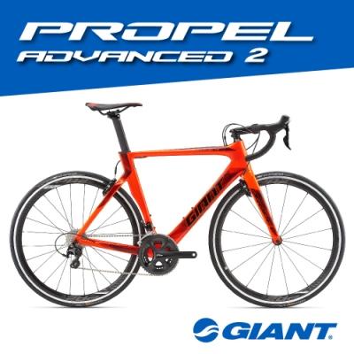 GIANT PROPEL Advanced 2 終極競速公路自行車