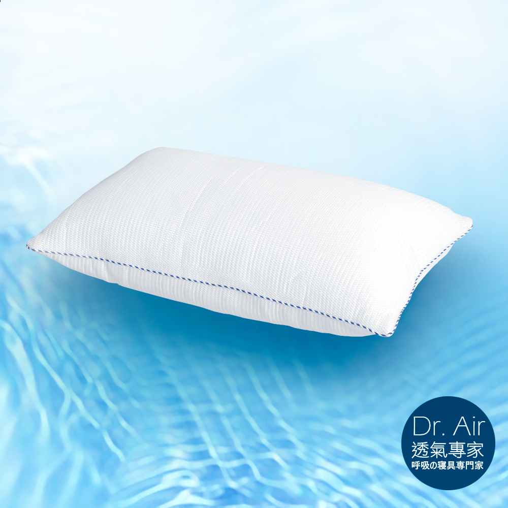 Dr.Air透氣專家 2入-台灣製彈力網布水洗QQ枕頭 高澎軟纖維綿枕