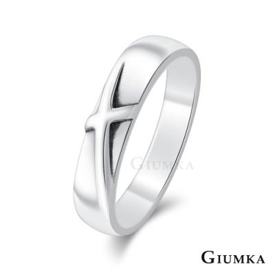GIUMKA情侶戒指堅定的愛戒子925純銀戒尾戒男女情人對戒 單個價格