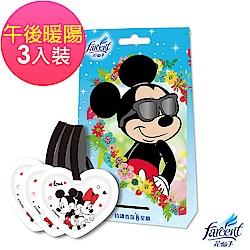 花仙子 卡通衣物香氛袋 午後暖陽(10gx3袋/盒)