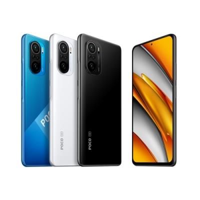 POCO F3 (8G/256G) 6.67 吋 八核心 5G手機