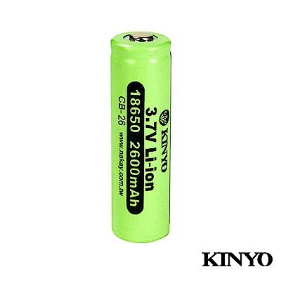 KINYO 18650充電鋰電池(CB26)