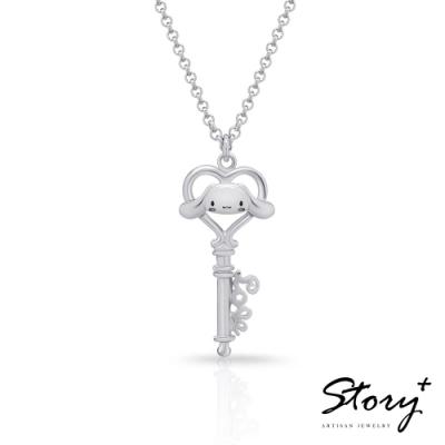 STORY故事銀飾-幸福喜拿系列-開啟幸福 純銀項鍊(喜拿款)