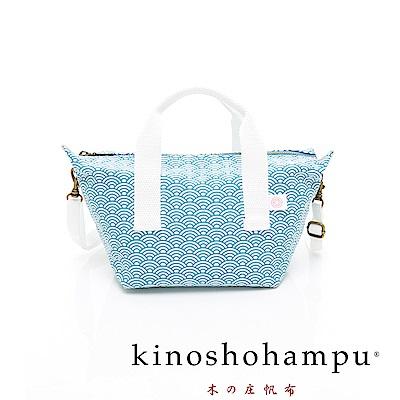 kinoshohampu 貴族和柄帆布可背式手提包 青海波藍