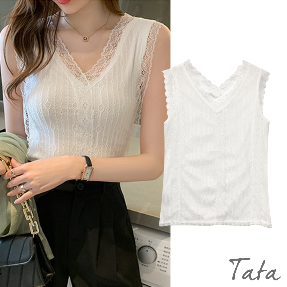 蕾絲V領內搭無袖上衣 共二色 TATA-(S~XL)