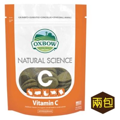 美國OXBOW - 小動物營養品御守寶系列-每日C-兩包組