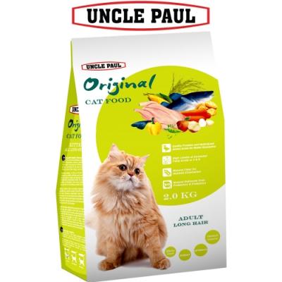 UNCLE PAUL 保羅叔叔田園生機貓食 2kg 成貓 長毛貓