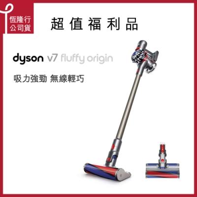 [限量福利品] Dyson V7 Fluffy Origin無線吸塵器(銀灰)