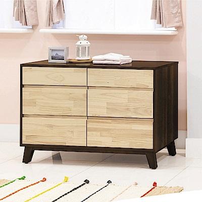 文創集 吉娜時尚4尺雙色六斗櫃/收納櫃-121x54.5x76.5cm免組