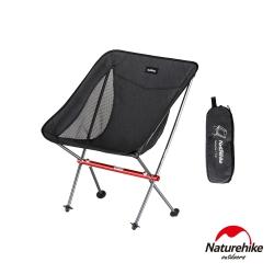 Naturehike YL05超輕戶外便攜鋁合金靠背耐磨折疊椅 附收納包 黑色-急