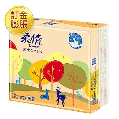 [限訂金膨脹購買]柔情抽取衛生紙100抽 x84包/箱-杏仁果油添加