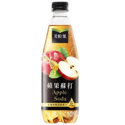 美粒果 蘋果蘇打寶特瓶500ml(24入/箱)
