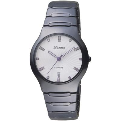 Hanna 繽芬馬卡龍晶鑽黑陶瓷手錶-細雪白/36mm(保固二年)
