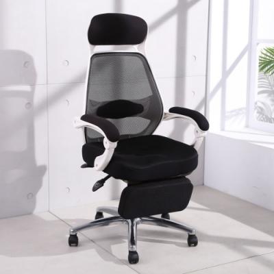 LOGIS 恩佐坐臥兩用辦公椅 電腦椅 主管椅 賽車椅 電競椅