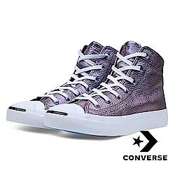 CONVERSE-Jack Purcell -女休閒鞋-紫