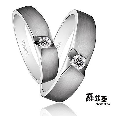 蘇菲亞SOPHIA - 永恆0.10克拉男女鑽石對戒