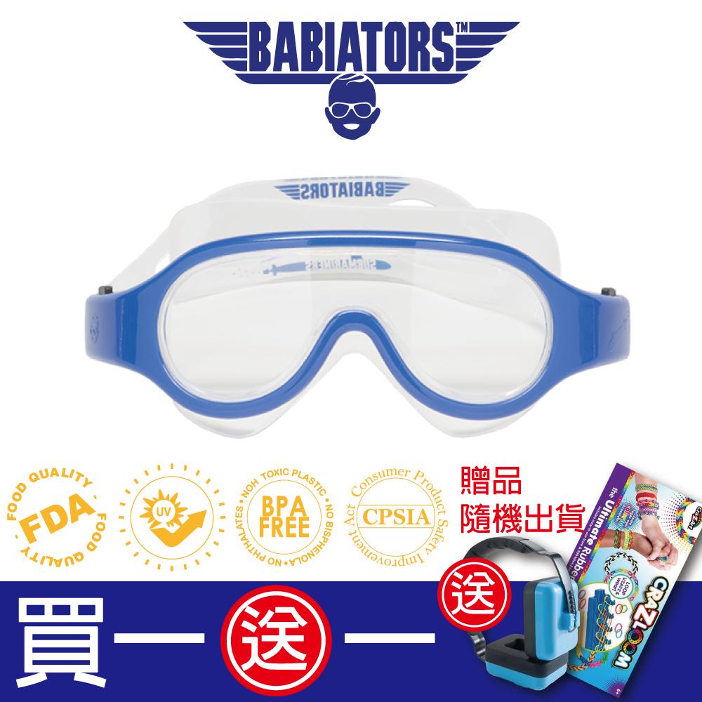【美國Babiators】潛水系列嬰幼兒巨星潛水泳鏡 3-6歲