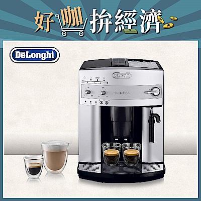 (無卡分期-<b>12</b>期)義大利DeLonghi ESAM 3200 浪漫型 全自動義式咖啡機