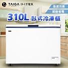 日本TAIGA 310L臥式冷凍櫃