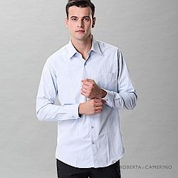 ROBERTA諾貝達 台灣製 合身版 嚴選穿搭 商務條紋長袖襯衫 藍白
